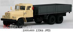 Нажмите на изображение для увеличения Название: NAP-KrAZ-257b-beige.jpg Просмотров: 54 Размер:133.5 Кб ID:3125103