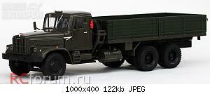 Нажмите на изображение для увеличения Название: NAP-KrAZ-257b-khaki.jpg Просмотров: 45 Размер:122.0 Кб ID:3125104