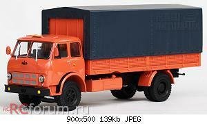 Нажмите на изображение для увеличения Название: МАЗ-53352 (1974-76).jpg Просмотров: 24 Размер:139.1 Кб ID:3143159