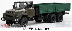 Нажмите на изображение для увеличения Название: NAP-KrAZ-250-green.jpg Просмотров: 37 Размер:104.0 Кб ID:3143163