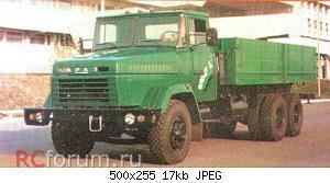 Нажмите на изображение для увеличения Название: KRAZ-250 прот.jpg Просмотров: 18 Размер:17.3 Кб ID:3208851