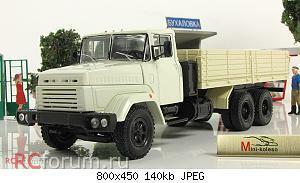 Нажмите на изображение для увеличения Название: kraz_250_1985_95_bejevo_beliy.jpg Просмотров: 12 Размер:140.1 Кб ID:3208853
