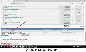 Нажмите на изображение для увеличения Название: pref3.jpg Просмотров: 63 Размер:462.0 Кб ID:3629633