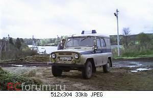 Нажмите на изображение для увеличения Название: !!uaz-31512-1986-028254.jpg Просмотров: 20 Размер:33.4 Кб ID:3602163