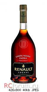 Нажмите на изображение для увеличения Название: renault-cognac-carte-noir-extra.jpg Просмотров: 3 Размер:39.7 Кб ID:5646921
