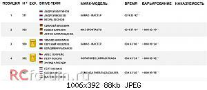 Нажмите на изображение для увеличения Название: 9.jpg Просмотров: 23 Размер:88.4 Кб ID:5607093