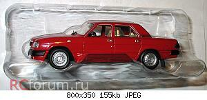 NAP-GAZ-3110-red-6.jpg