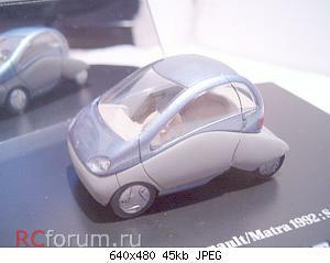 2006_2/renault_matra_zoom_salon_de_paris_1992_le_mans_miniatures_uv1.jpg
