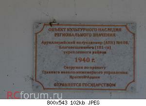 Нажмите на изображение для увеличения Название: АПК_3.jpg Просмотров: 30 Размер:102.0 Кб ID:5310744