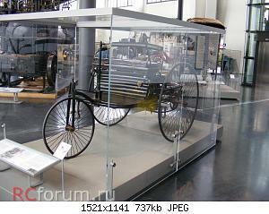 Нажмите на изображение для увеличения Название: Benz_Patent-Motorwagen_Nummer_1_(D.M._Verkehrszentrum).jpg Просмотров: 6 Размер:737.5 Кб ID:3591861