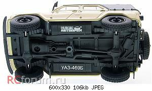 NAP-UAZ-469-bottom.jpg