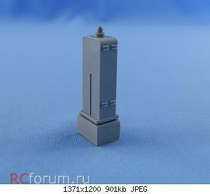 Нажмите на изображение для увеличения Название: DSC07250.JPG Просмотров: 24 Размер:900.8 Кб ID:1875069