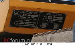 Нажмите на изображение для увеличения Название: КС-55713-5К-4, табличка (08.05.2019).JPG Просмотров: 18 Размер:314.4 Кб ID:5915422