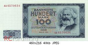 GermanyDemRepP26-100Mark-1964f.jpg