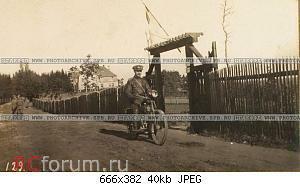 Нажмите на изображение для увеличения Название: Мотоциклист штаба XII армии.jpeg Просмотров: 18 Размер:39.9 Кб ID:1700529