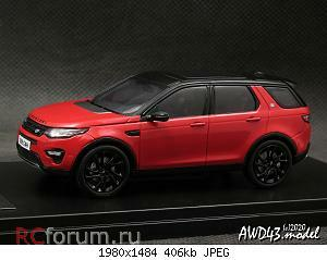 Land Rover Discovery Sport 2015 red-black 1-43 PremiumX .jpg