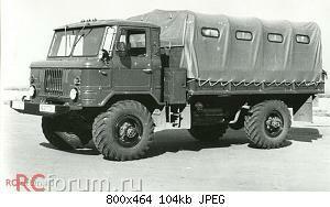 Нажмите на изображение для увеличения Название: 23.ГАЗ-66-16.jpg Просмотров: 72 Размер:103.8 Кб ID:5326887