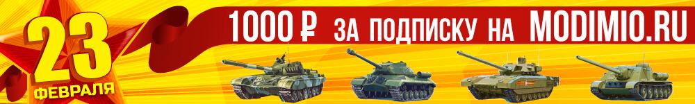 Стартовый набор Т-72А, ИС-3М, Т-14 Армата, СУ-100