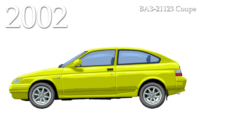 2002 - ВАЗ-21123 Coupe